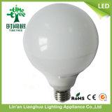 省エネランプ18W E27乳白色カバーLED電球