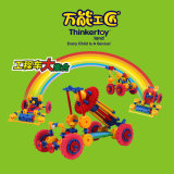 Thinkertoyランド科学構築ブロック教育玩具カーシリーズエンジニアリング車