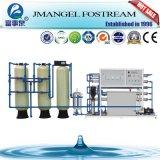 Bester Service und Professional Industrial RO-Wasserpflanze