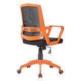 Cadeira executiva comercial da equipe de funcionários de escritório da tarefa do engranzamento do giro moderno (FS-4100-Orange)