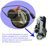 10inch 경량 힘 휠체어를 위한 무브러시 휠체어 모터