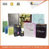 Qualitäts-haltbares zurückführbares kosmetisches Geschenk-Papierbeutel für das Verpacken