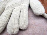 شتاء [دووبل لر] جديد يحبك دافئ جلد [3م] [ثينسولت] [دريف غلوف]