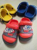 De Mooie Pantoffels van kinderen