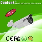Appareils-photo élevés à la maison d'IP de slot sd card de solution du remboursement in fine 1080P de la surveillance IR