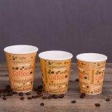 2017 tazas de papel disponibles de consumición calientes Multi-Size
