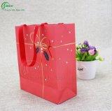 Цветастый выдвиженческий мешок подарка (KG-PB071)