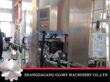 Máquina líquida automática con el embotellado que capsula etiquetando el empaquetado