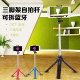 Verlengbare Handbediende Selfie Monopod/Stok van Selfie van de Driehoek van de Stok Selfie van de Prijs van de Fabriek de Goedkoopste Kabel Getelegrafeerde