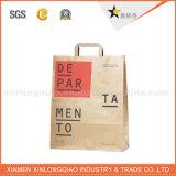 Персонализированные оптовой продажей хозяйственные сумки бумаги Tote