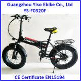 隠された電池が付いている電気Eのバイクを折る20inch脂肪