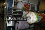 Automatische Nylonverbundfilm-Ballon-Maschine
