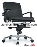 Moderner ergonomischer Büro-Schwenker Eames Stuhl (RFT-B04)