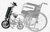전자 휠체어를 위한 36V 250W 전기 Handcycle