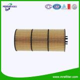 Автоматический патрон фильтра A4721841325-003 топлива