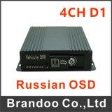 安価なGPSの3G 4チャネル移動式DVR