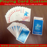 ゲームカードを使用して昇進