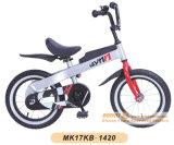 Nueva bici del balance de Pedaless de la aleación 2017 (MK17RB-1203)