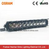줄 Osram 세계적인 새로운 단 하나 LED 표시등 막대 (GT3530-50W)