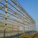 Metalli 쉬운 임명 ISO9001를 가진 Prefabricated 가벼운 강철 구조물 창고