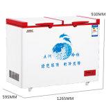 Congelador aberto da caixa das portas dobro da parte superior dobro da temperatura para a venda