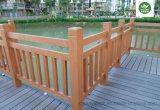 WPCのチークカラー塀の柵