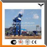 中国の位置のアスファルト区分のプラント製造業者