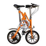 14インチの折るバイクの携帯用二重折る自転車