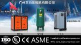 Lärmarm gefahrenen Schrauben-Luftverdichter (AHD-50A) verweisen