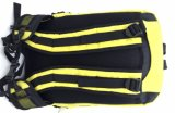 Poliéster Bolsa, mochila para la escuela, Estudiante, portátil, Senderismo, Viajes (GB # 20082)
