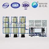 Ultrafiltration-Hauptwasserbehandlung