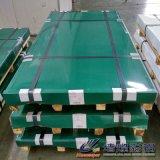 Alta qualidade Greenboard para o mercado de Aisa