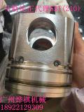 Pistão do cilindro de Mahle para o motor 6D102 da máquina escavadora de KOMATSU PC200-7 feito em China