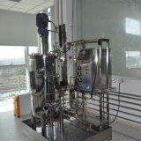 発酵槽170リットルのステンレス鋼の