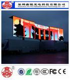 Intense luminosité imperméable à l'eau P5 HD annonçant polychrome extérieur d'étalage d'écran de DEL