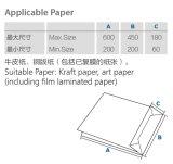 De Bodem die van de Zak van het blad-voedend Document Machine met Hete Lijm (ZB50B) lijmen