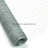 PVC上塗を施してある六角形ワイヤー網