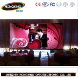 Крытый экран дисплея этапа и конференц-зала P4 крытый