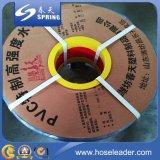 고압과 힘 PVC 호스 또는 위치 편평한 호스