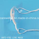 Прозрачная защитная пластичная маска для пользы безопасности (CW-CS101)