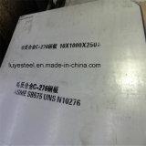 Plaque/feuille d'acier inoxydable de l'alliage C-276 de Hastelloy