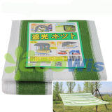 Agriculture Serre Shading Net Fabricant Chine Ht5104
