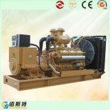 комплект генератора 650kw Китая brandnew электрический тепловозный