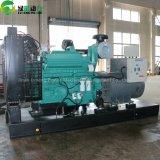 Generatore diesel di Cummins di alta qualità da vendere