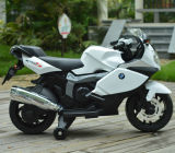 Мотоцикл 2016 горячих малышей надувательства электрический с 3 колесами