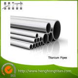 Preço maioria do tubulação de exaustão/o Titanium por a libra/preço Titanium da tubulação