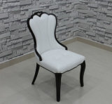 Leather Dining Chair Hotel Dining Chair (M-X1017)のカシWood
