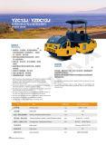 12 톤 기계적인 진동하는 도로 쓰레기 압축 분쇄기 (YZC12J)