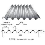 Zink beschichtete gewölbtes Blatt/Zink-Dach-Blatt/galvanisiert Roofing Blatt