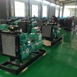 générateur diesel Genset des prix 120kw bon marché à vendre